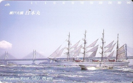 TARJETA DE JAPON DE UN BARCO DE 540 UNITS (370-060-1988) SHIP - Japón