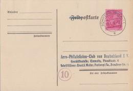 SBZ Meckl.-Vorp. Karte EF Minr.11 Schwerin 13.1.46 - Sowjetische Zone (SBZ)