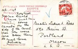 EGYPT  POSTAL  HISTORY  TO U.S.A.  1911 - Egypt