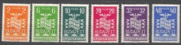 Hungary 1937 Mi#543-548 Mint Hinged
