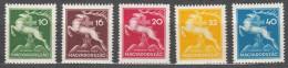 Hungary 1933 Mi#511-515 Mint Hinged