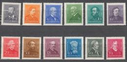 Hungary 1932 Mi#489-500 Mint Hinged