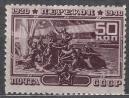 Russia SSSR 1940 Mi#783 Mint Hinged