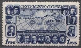 Russia SSSR 1940 Mi#744 Mint Hinged