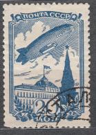 Russia SSSR 1938 Mi#640 Used