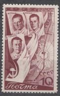 Russia SSSR 1938 Mi#599 Mint Hinged