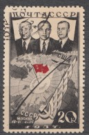 Russia SSSR 1938 Mi#596 Used