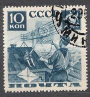 Russia SSSR 1936 Mi#546 C X - Perforation 14, Used