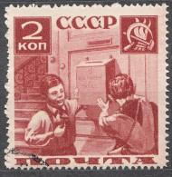 Russia SSSR 1936 Mi#543 C X - Perforation 14, Used