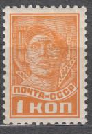 Russia SSSR 1929 Mi#365 Mint Hinged