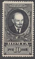 Russia SSSR 1939 Lenin Mi#689 Mint Very Lightly Hinged