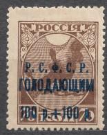 Russia 1922 Mi#169 C Mint Hinged