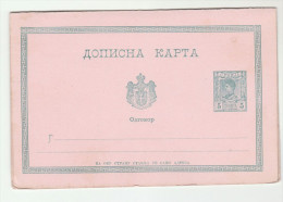 1890s SERBIA 5+5 REPLY PostaL STATIONERY CARD Cover Stamps - Serbia