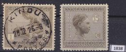 BELGIAN CONGO 1923; Mi: 68 MH, 74 USED; Type 'Vloors' headdress of Babuende-wife, indigenous decorative art