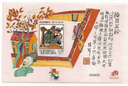 2001 Macau/Macao Stamp S/s - Chinese Idiom Bell Tree Fable Calligraphy - Other