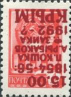 1992 UKRAINE KRIM Crimea INVERTED Red 15.00 Karb OVERPRINT On 1976 3k USSR Definitive Stamp - Ukraine