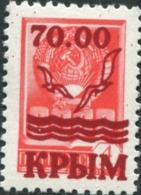 1992 UKRAINE KRIM Crimea REGULAR Red SEAGULL 70.00 Karb OVERPRINT On 1976 3k USSR Definitive Stamp - Ukraine