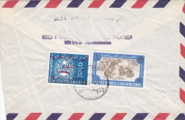 Yemen South PDR,commercial Interior Mail Franked On Verso 2 Stamps,2nd Scan Front- Condition As Scan-SKRILL PAYMENT ONLY - Yemen