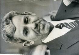 Photo  De Presse -    Politique  MAURITANIE  -  Le Colonel  OULD MOHAMED SALEK  Président à L'élysée En 78 - Personnes Identifiées