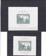 Religieux - Madonnes - No�l 1974 - peinture - Van Cleve - Rwanda - COB BF 43 ** - MNH - 1er tirage - bloc plus grand