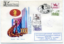 Russia 1994 CHESS Olympiad Special Cover - Schaken
