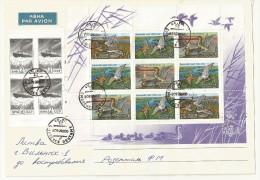 RUSSIE  1992   LETTRE AVEC FEUILLET + 4 NON DENTELES - 1992-.... Federation