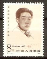 CHINE    -    1985.     Personnalité .  ** - 1949 - ... République Populaire