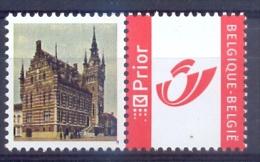 Belgie - 2015 - ** Duo Stamp  - Temse ** - Belgique