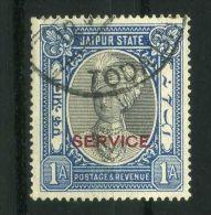 ETATS  PRINCIERS  DE  L INDE  ( JAIPUR  SERVICE )   : Y&T  N°  13  TIMBRE  OBLITERE , A  VOIR . - Jaipur