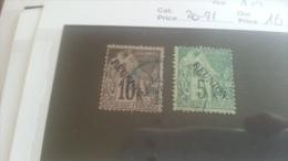 LOT 259397 TIMBRE DE COLONIE REUNION OBLITERE N�20/21 VALERU 16 EUROS DEPART A 1€