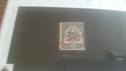 LOT 259404 TIMBRE DE COLONIE TUNISIE OBLITERE N�5 VALEUR 75 EUROS DEPART A 1€
