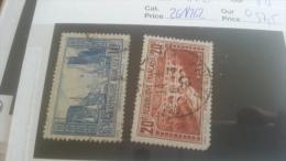 LOT 259427 TIMBRE DE FRANCE OBLITERE N�261/262 VALEUR 57,5 EUROS  DEPART A 1€
