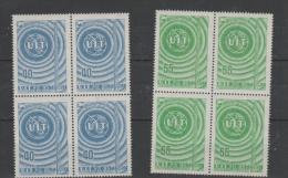 Kor S Mi.Nr. 236-37/ 4-er Blöcke ** - Korea (...-1945)
