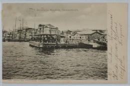 Besiktas, Bechiktache, Bosphore, Constantinople (Turquie), Timbre Autriche. - Turchia