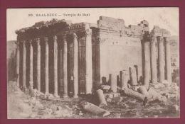 LIBAN 220515 - BAALBECK - Temple de Baal -