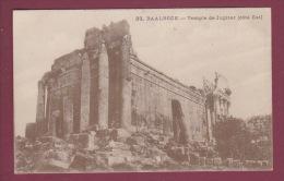 LIBAN 220515 - BAALBECK - Temple de Jupiter c�t� Est -