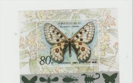 KorN Mi.Nr.3016/  Korea - Block 3016 (Block 245) Schmetterling (butterfly, Mariposa, Papilion) ** - Korea (Nord-)