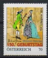 Musik/Music Richard Strauss 2014 PM/personalized **/MNH Komponist/composer Salzburg Festspiele/festival - Personalisierte Briefmarken