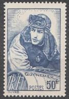 France 1940 Yvert#461 Mint Hinged (avec Charnieres)