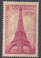 France 1939 Yvert#429 Mint Hinged (avec Charnieres)
