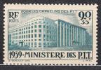 France 1939 Yvert#424 Mint Hinged (avec Charnieres)
