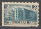 France 1939 Yvert#424 Mint Never Hinged (sans Charnieres)