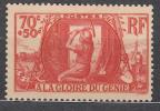 France 1939 Yvert#423 Mint Hinged (avec Charnieres)