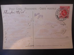 Hong Kong Carte De 1916  Timbre De Hong Kong, Cachet De Shanghai - Hong Kong (...-1997)