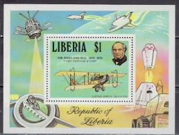 Liberia - Mi-Nr Block 93 Postfrisch / MNH ** (C845) - Avions