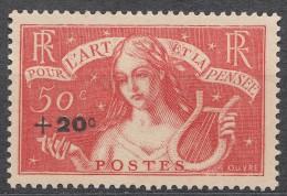 France 1936 Yvert#329 Mint Hinged (avec Charnieres)