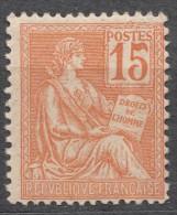 France 1900 Yvert#117 Mint Hinged (avec Charnieres) - 1900-02 Mouchon