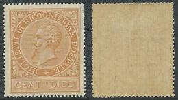 1874 REGNO RICOGNIZIONE POSTALE MH *  - W233 - 1861-78 Vittorio Emanuele II