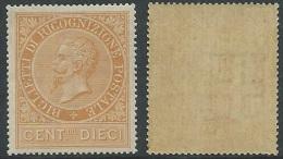1874 REGNO RICOGNIZIONE POSTALE MNH **  - W233 - 1861-78 Vittorio Emanuele II
