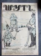 REVUE RUSSE DE 1913  SATYRIQUE  WYTB